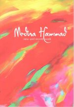 'Unfinished Business: The Work of Medina Hammad'